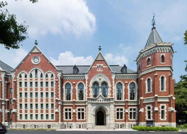 Đại học Keio - Môi trường học tập toàn diện