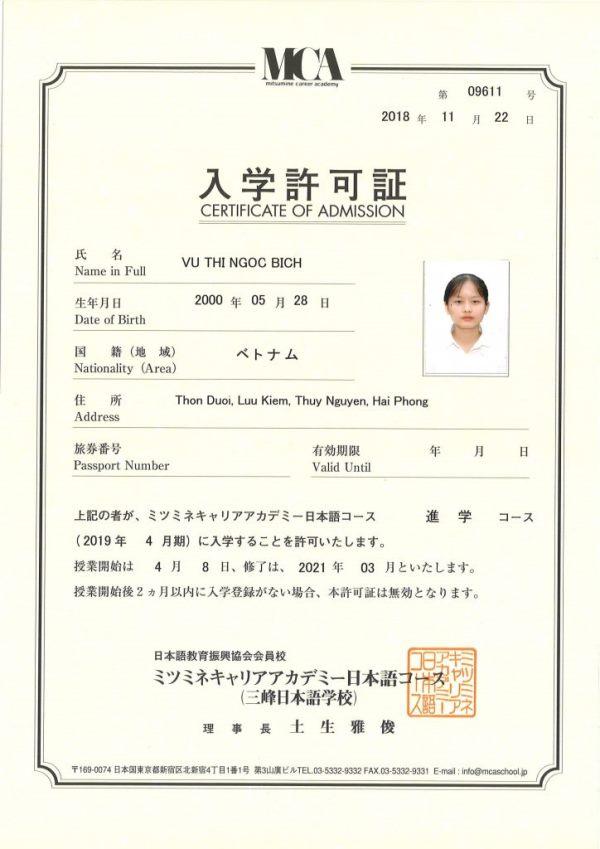 Giấy nhập học là loại giấy tờ quan trọng, giúp sinh viên hoàn thành hồ sơ xin visa du học Nhật Bản