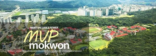 Khuôn viên rộng lớn của trường Đại học Mokwon