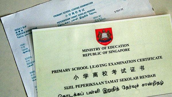 Kết thúc chương trình cấp 1 học sinh phải vượt qua kì thi PSLE