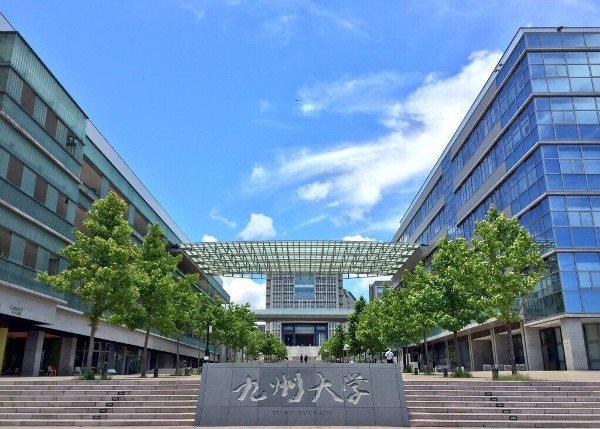 Đại học Kyushu là ngôi trường đào tạo du học Nhật ngành kinh tế uy tín và chất lượng
