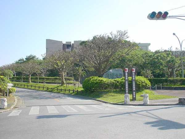Đại học Ryukyu - Du học Nhật Bản ngành du lịch tại Thiên đường nghỉ dưỡng Okinawa
