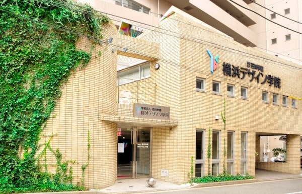 Học phí du học Nhật ngành thiết kế đồ họa tại Học viện thiết kế Yokohama là rất phải chăng