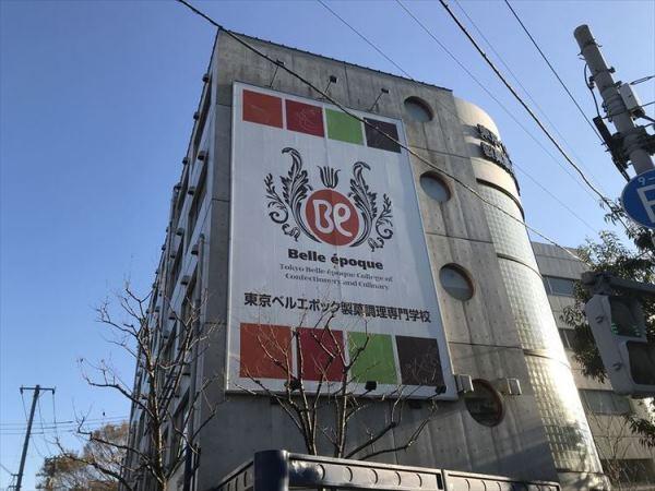 Tokyo Belle Epoque là một trong những trường đào tạo tốt nhất ở Tokyo