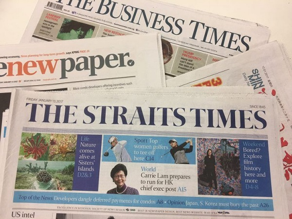 Một trong những phương tiện truyền thông đại chúng là báo in