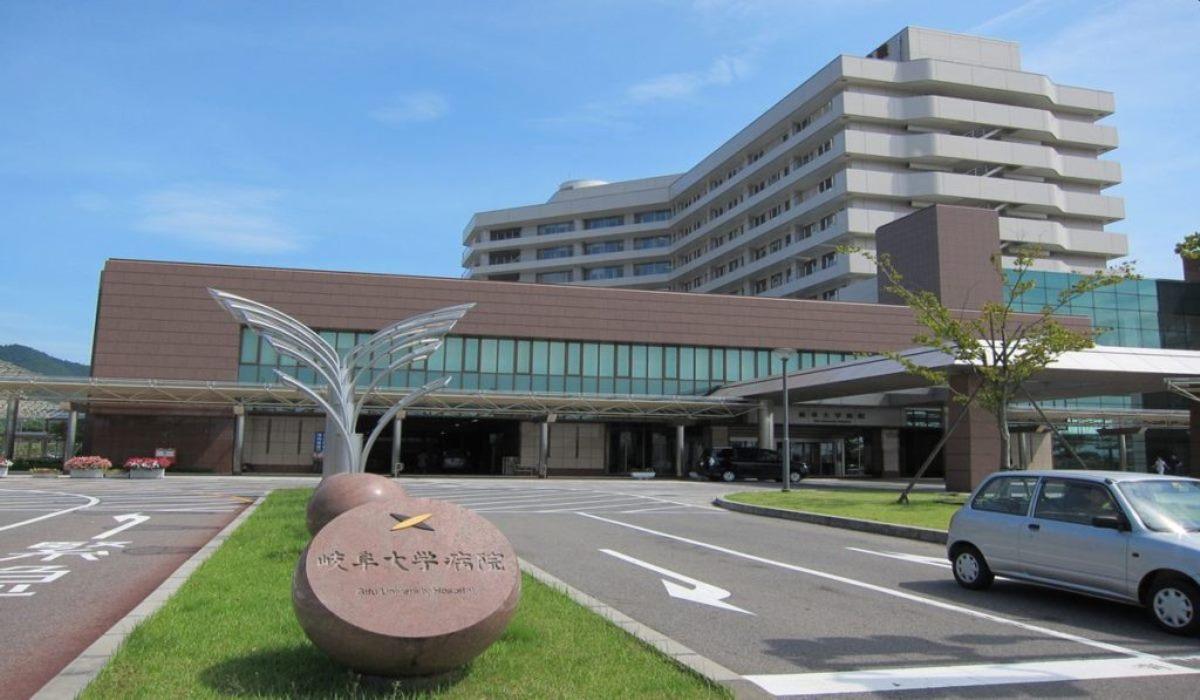 Trường Đại Học Gifu Nhật Bản