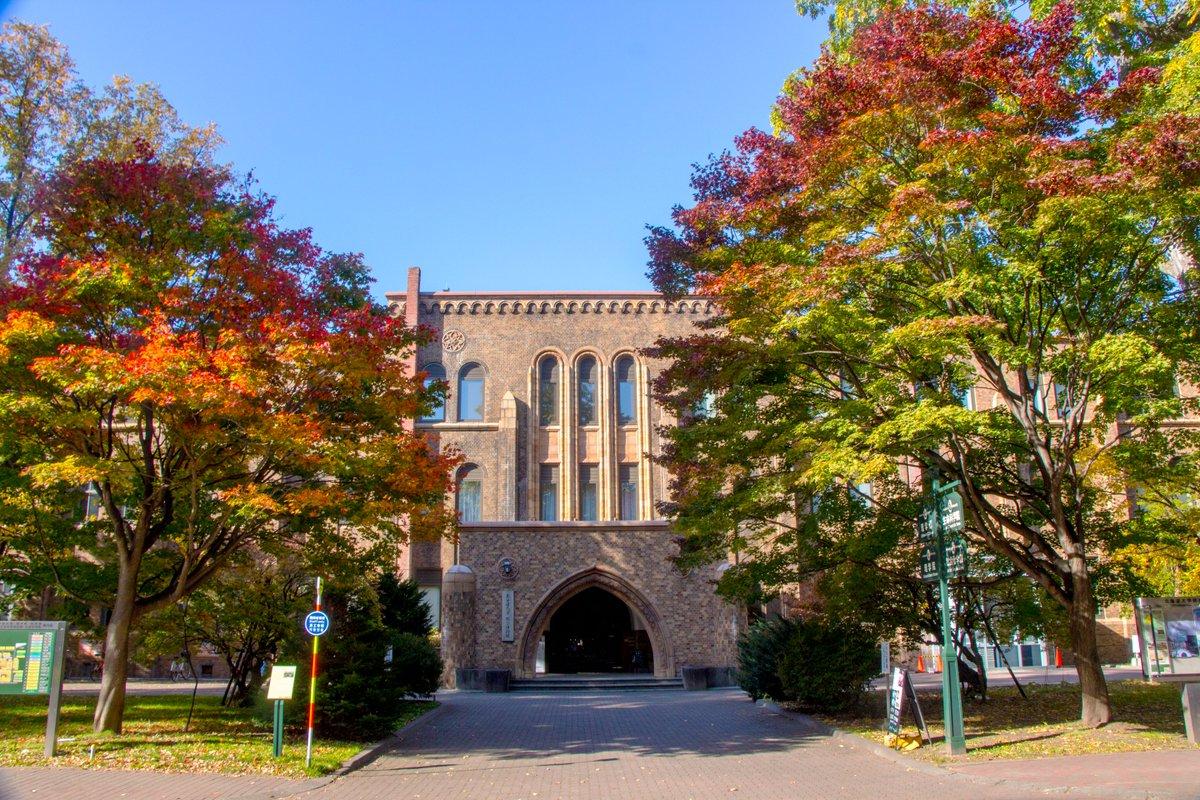 Trường Đại Học Hokkaido Nhật Bản - Đại Học Top 7 Xứ Sở Hoa Anh Đào