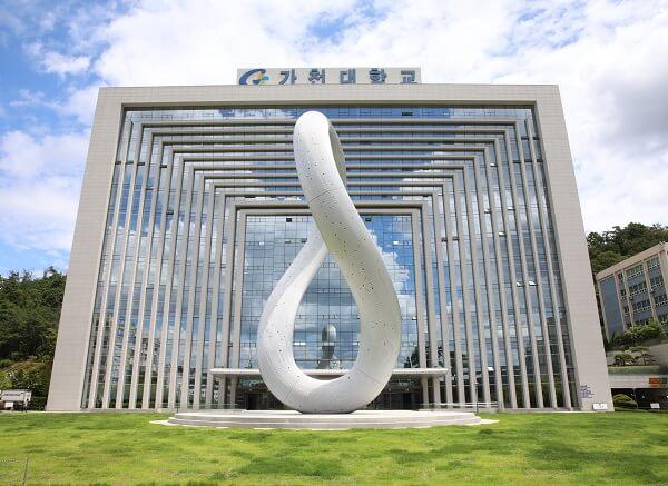 Đại học Gachon - Biểu tượng đại học Hàn Quốc chuyên ngành kinh tế