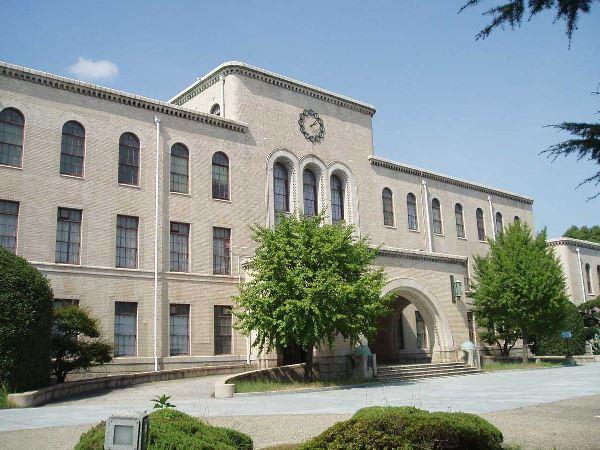 Đại học Kobe - Lựa chọn hàng đầu dành cho sinh viên