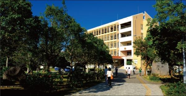 Đại học Okinawa cũng sẽ là lựa chọn không tồi khi du học Nhật Bản tại Okinawa