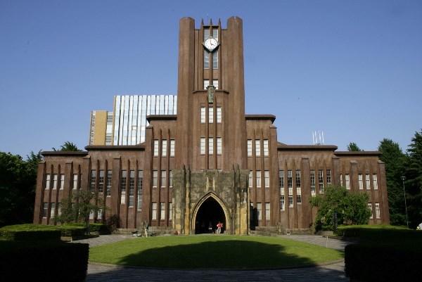 Đại học Tokyo - Trường đại học Nhật Bản hàng đầu trên thế giới