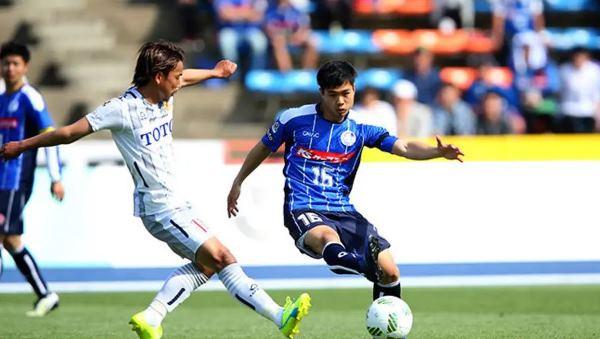 Tiền đạo nổi tiếng Nguyễn Công Phượng từng thi đấu tại đây trong màu áo của đội bóng Mito Hollyhock