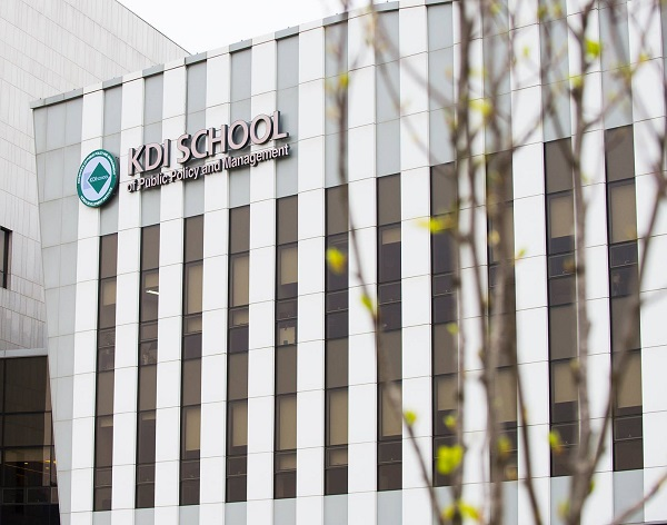 Học xá chính tại trường Quản lý và Chính sách Công KDI Hàn Quốc