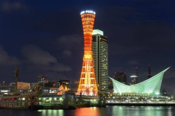 Tháp cảng Kobe là một trong những danh lam thắng cảnh hấp dẫn