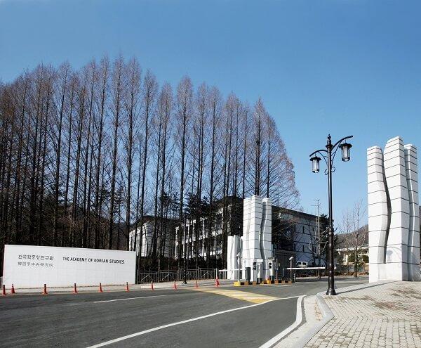 Cổng trường Học viện Nghiên cứu Hàn Quốc