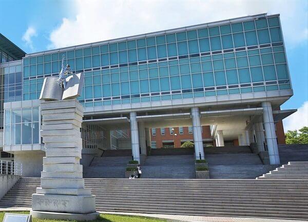 Công trình biểu tượng của trường Khoa học và Công nghệ Daejeon