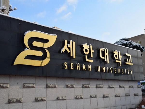 Biểu tượng của Sehan University
