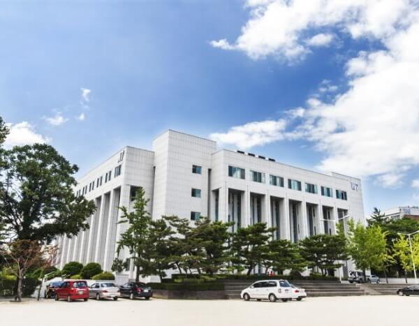 Bưu điện Woosong College
