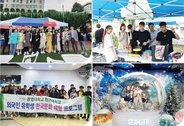 Chương trình tiếng Hàn tại Tongmyong University