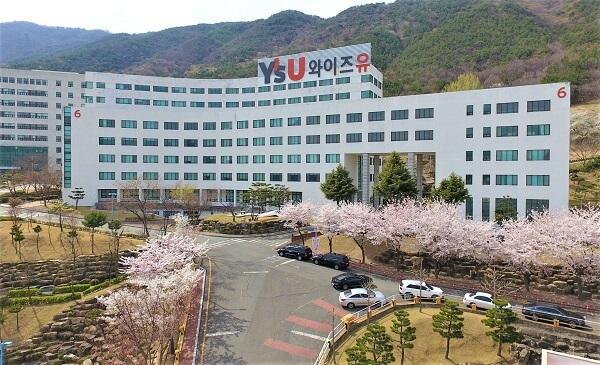 Học xá chính của đại học youngsan