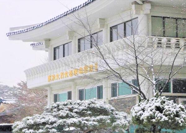 Dongbang Culture University trắng tuyết vào mùa đông