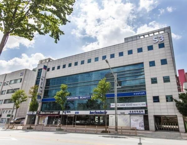 Toà đào tạo Làm đẹp tại Cao đẳng Thông tin Woosong Hàn Quốc