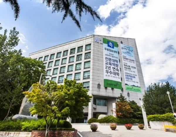 Thư viện trường Thông tin Woosong