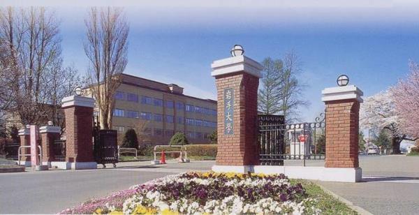 Đại học Iwate là địa điểm lý tưởng dành cho sinh viên du học Nhật Bản ở Iwate