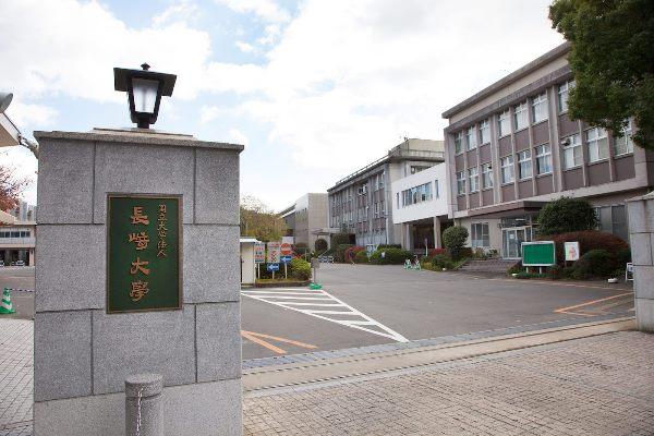 Đại học Nagasaki là địa chỉ uy tín khi lựa chọn du học Nhật Bản ở Nagasaki