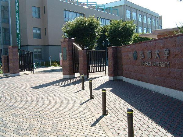 Đại học Quốc gia Hirosaki là ngôi trường hàng đầu dành cho sinh viên du học Nhật Bản ở Aomori