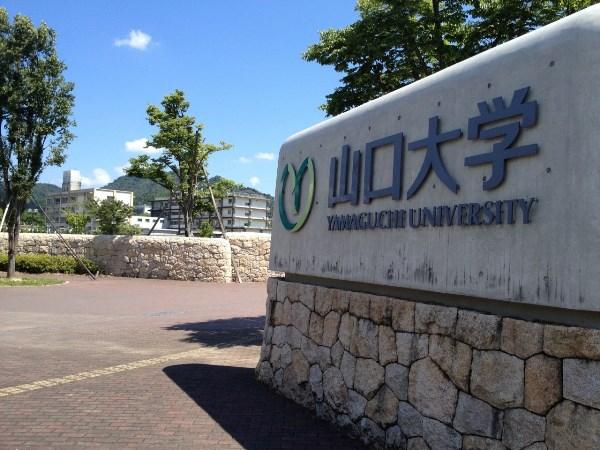 Đại học Yamaguchi là địa chỉ uy tín dành cho sinh viên du học Nhật Bản tại Yamaguchi
