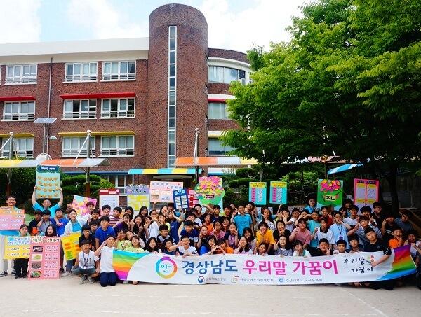 Một buổi trải nghiệm văn hoá Hàn Quốc tại Gyeongsang National University