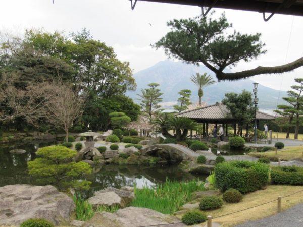 Khu vườn Sengan-en