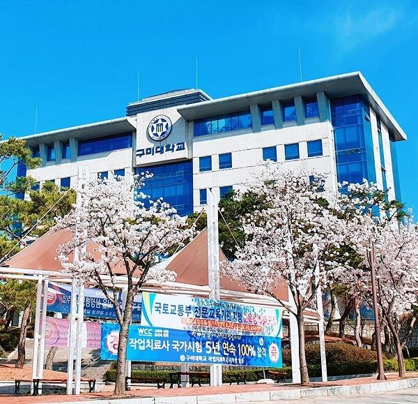 Học xá chính tại trường đại học Gumi Hàn Quốc