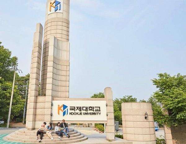 Cổng trường đại học Kookje