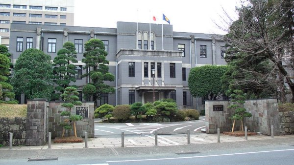 Đại học Kumamoto là địa điểm du học Nhật Bản ở Kumamoto lý tưởng