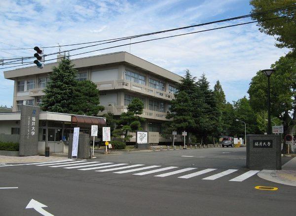 Đại học Quốc gia Fukui là địa điểm du học Nhật Bản ở Fukui lý tưởng
