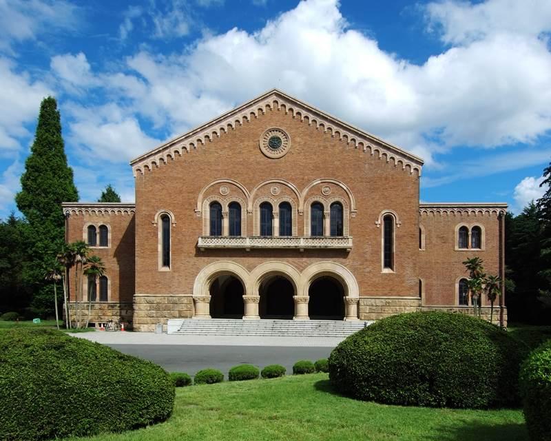 Du học Nhật Bản cùng MAP - Trường đại học Hitotsubashi Nhật Bản