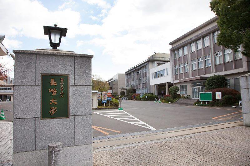 Du học Nhật Bản cùng MAP - Trường đại học Nagasaki Nhật Bản