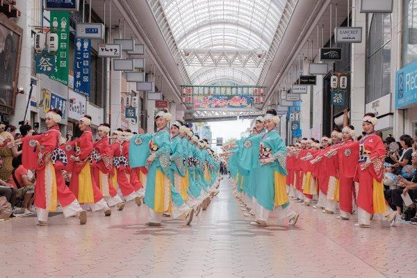 Lễ hội Yosakoi