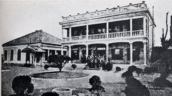 Tiền thân của trường đại học Hitotsubashi