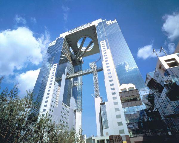 Tòa nhà Umeda Sky Building