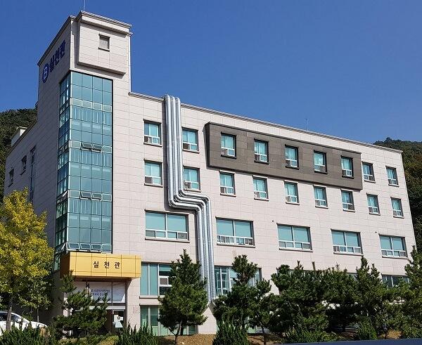 Một tòa học xá tại trường Gimhae Hàn Quốc