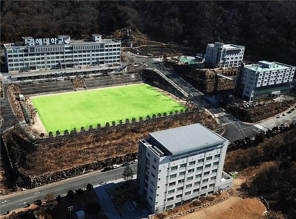 Toàn cảnh trường Cao đẳng Gimhae
