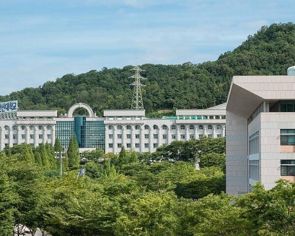 Ansan University xanh mát vào mùa hạ