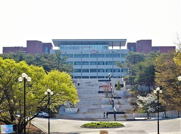 Học xá chính tại trường đại học Gyeongju Hàn Quốc