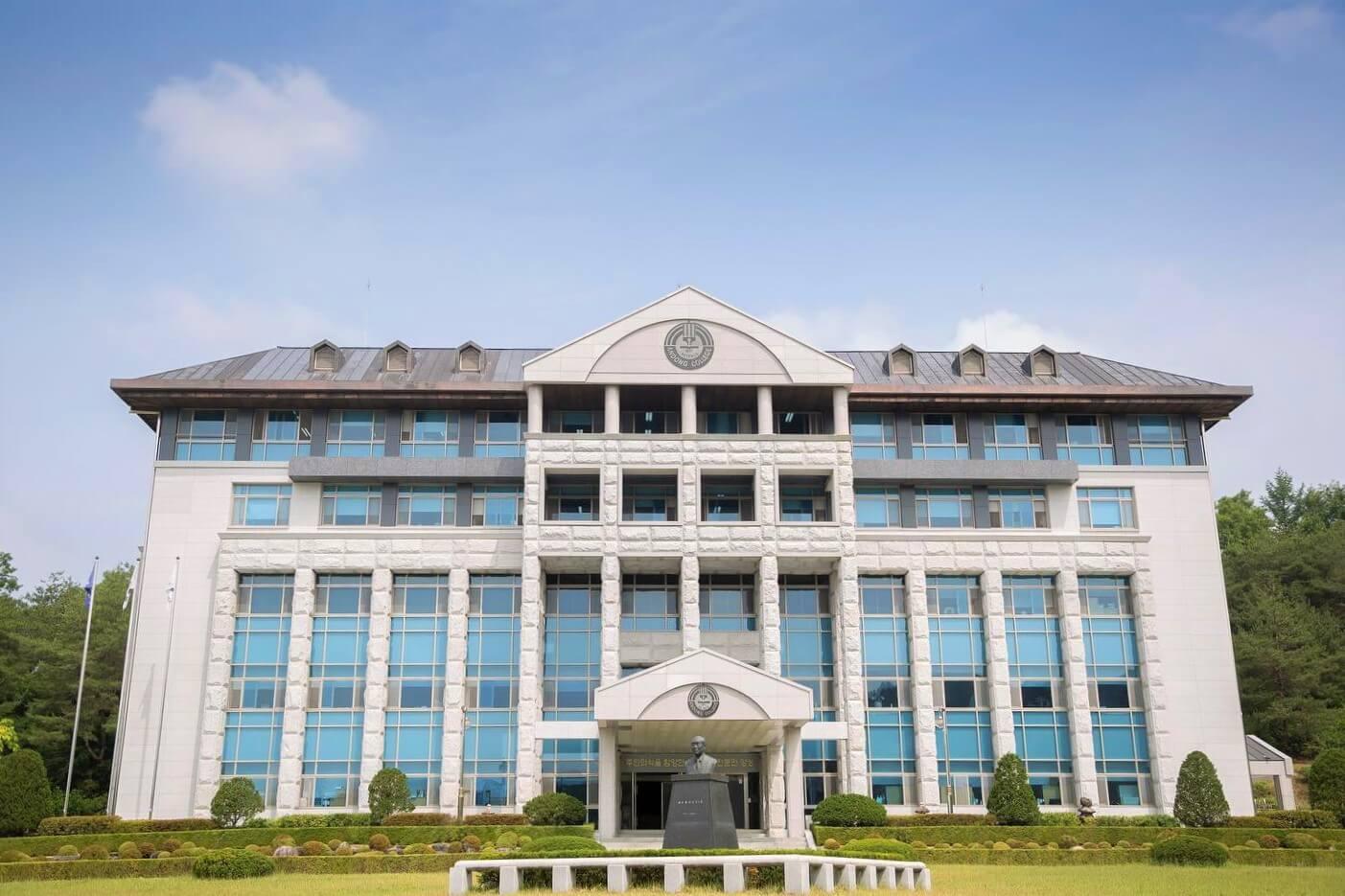 Cao Đẳng Khoa Học Andong - Trường Đào Tạo Điều Dưỡng Uy Tín Tại Andong