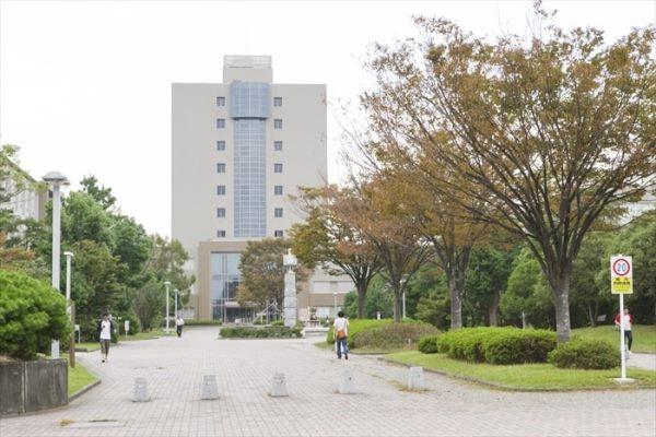 Cơ sở Hamamatsu thuộc Shizuoka University