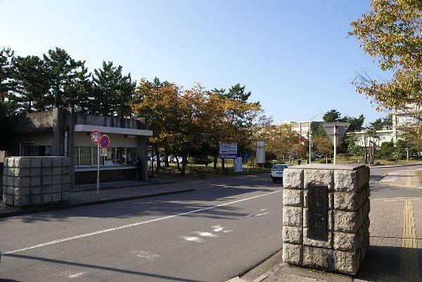 Cơ sở Ikarashi của trường đại học Niigata
