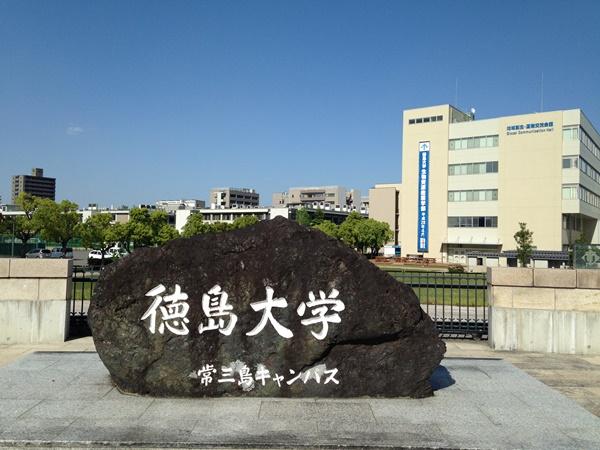 Cơ sở Jousanjima